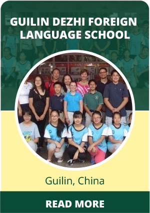 Guilin Dezhi Foreign Language School